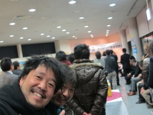 Nagoya Motor Show 2013 After Party