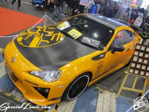 名古屋モーターショー2013 ラッピング ブース