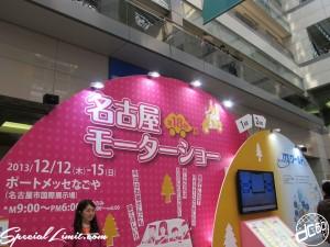 Nagoya Motor Show 2013