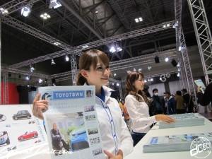 Nagoya Motor Show 2013 TOYOTA Booth