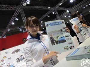 Nagoya Motor Show 2013 TOYOTA Booth Girl