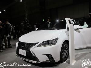 Nagoya Motor Show 2013 LEXUS Booth