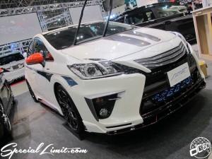 Tokyo Auto Salon 2014 in Makuhari messe prius