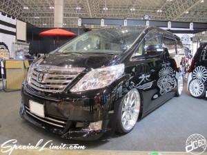 Tokyo Auto Salon 2014 in Makuhari messe 東京オートサロン 幕張メッセ toyota
