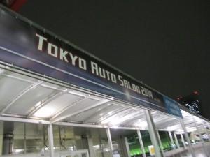 Tokyo Auto Salon 2014 in Makuhari messe 東京オートサロン