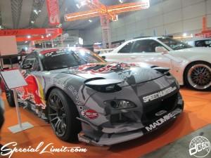 Tokyo Auto Salon 2014 in Makuhari messe custom 東京オートサロン カスタム FD3S RX-7