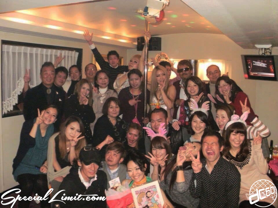 Birthday Party of Pole-Dancer ICE !!