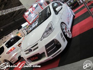 Osaka Auto Messe 2014 Car & Customize Motor Show Intex Custom IDEAL AQUA