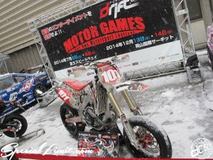 Osaka Auto Messe 2014 Car & Customize Motor Show Intex Custom MOTOR GAMES Motorcycle Bike Snow