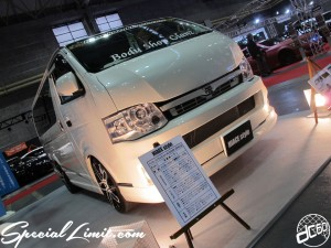 Osaka Auto Messe 2014 Car & Customize Motor Show Intex Custom Body Shop Glanz HIACE Style