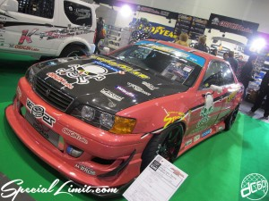 Osaka Auto Messe 2014 Car & Customize Motor Show Intex Custom ORIGIN GT Chaser Body Kit Silver Carbon