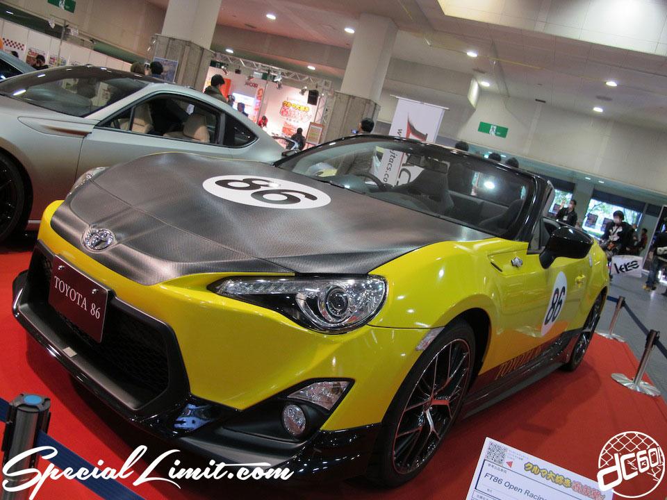 2014 Osaka Auto Messe Vol.8 !!