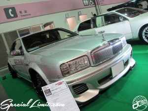 Osaka Auto Messe 2014 Car & Customize Motor Show Intex Custom NISSAN PRESIDENT Wide Body Slammed