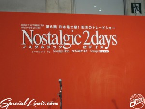 Nostalgic 2days Pacifico YOKOHAMA Oldschool Classic Car Neoclassic Trade Show 2014 VINTAGE