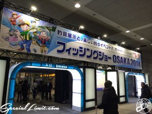 Fishing Show Osaka 2014 Lure Reel Tackle New Products Presentations JACKALL MEGABASS SHIMANO DAIWA MERCURY PROX Intex