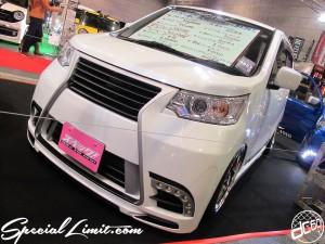 Osaka Auto Messe 2014 Car & Customize Motor Show Intex Custom K-CAR Crossover next Innovation SPEC SUZUKI Wagon R STINGRAY
