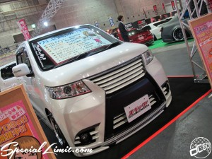 Osaka Auto Messe 2014 Car & Customize Motor Show Intex Custom Wagon R STINGRAY SPEC Body Kit