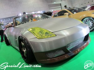 Osaka Auto Messe 2014 Car & Customize Motor Show Intex Custom Slammed 350Z Fairlady Z33 Roadstar Wrapping