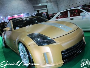 Osaka Auto Messe 2014 Car & Customize Motor Show Intex Custom Fairlady Z33 350Z Wrapping Slammed