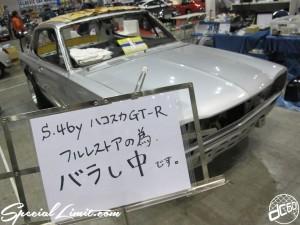 Nostalgic 2days Pacifico YOKOHAMA Oldschool Classic Car Neoclassic Trade Show 2014 VINTAGE Skyline KPGC10 GTR Restore 1971