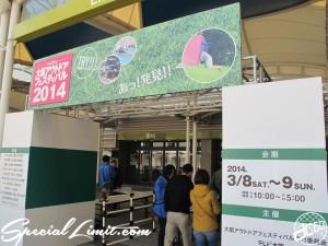 Osaka Outdoor Festival 2014 Intex Camp Tent BBQ