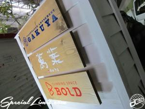 Osaka Outdoor Festival 2014 Intex Camp Tent BBQ Goods AMUSEMENT