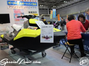 Osaka Outdoor Festival 2014 Intex Camp Tent BBQ Goods AMUSEMENT SEASOO RTX260 RS