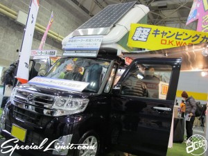 Osaka Outdoor Festival 2014 Intex Camp Tent BBQ Goods AMUSEMENT DAIHATSU CAMPING TANTO