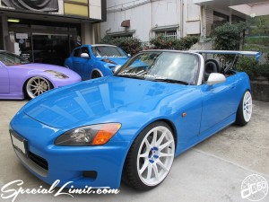dc601 Produce Z33 350Z AMS Body Kit WORK Wheels Purple Magic S2K HONDA S2000 XXR 527 Slammed JUKE YF15 Custom Project REBEL BLUE Pastel Color Paint iPad Installed Audio Mesh Grilles CRIMSON MYRTLE Bullhorn Crystal Crow Special Limit.com Banner Sticker Front Window Windshield replacement