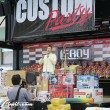 CUSTOM PARTY Vol.6 Port Messe Nagoya LEROY EVENT DJ Kawamichi