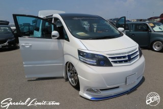 ACG Chubu Audio Car Gallery E:S Corporation Rockford Fosgate MONSTER Cable μDiMENSiON JL MTX VIBE GROUND ZERO FLUX IMAGE DYNAMICS MMATS CDT LIGHTNING TCHERNOV CABLE STREET WIRES REAL SCHILD TOYOTA ALPHARD