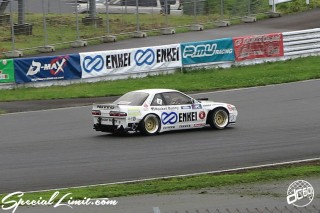 MOTOR GAMES Fuji Speed Way FISCO FOMURA Drift Japan Slammed Custom ENKEI NISSAN SILVIA