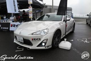 MOTOR GAMES Fuji Speed Way FISCO FOMURA Drift Japan Slammed Custom Racing Gear TOYOTA 86