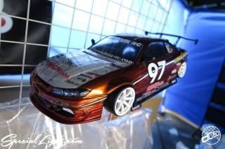 MOTOR GAMES Fuji Speed Way FISCO FOMURA Drift Japan Slammed Custom S15 SILVIA Radio Control
