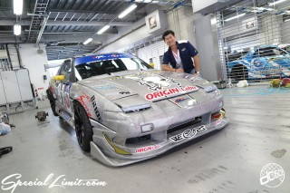 MOTOR GAMES Fuji Speed Way FISCO FOMURA Drift Japan Slammed Custom 180SX Carbon