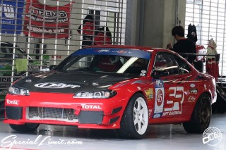MOTOR GAMES Fuji Speed Way FISCO FOMURA Drift Japan Slammed Custom NISSAN SILVIA