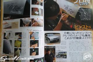 JLUG Magazine Final Sanei Shobou OGUBOZ WHOZEE FATGO AYATASO 5cent interview Coverage Photograph Japan Domestics Market JDM J☆LUG STATE US STYLE USDM EURO SPORT