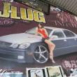 JLUG Magazine Final Sanei Shobou OGUBOZ WHOZEE FATGO AYATASO 5cent interview Coverage Photograph Japan Domestics Market JDM J☆LUG STATE US STYLE USDM EURO SPORT Poster