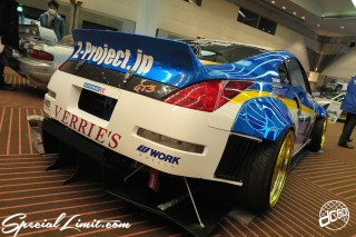 TOKYO Auto Salon 2015 Custom Car Demo JDM USDM Body Kit Coilover Suspension Wheels Campaign Girl Image New Parts Chiba Makuhari Messe Motor Show LEGEND OF TUNING CAR NISSAN Fairlady Z33 Wide Body WORK