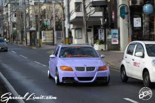 dc601 BMW E91 325i Touring Purple Magic Apple Silver Slammed RSR Best☆i Euro Bemmer TWS EXlete M3  Carbon Lip Spoiler Special Limit.com Shinpukan Coverage Photograph Interview Geibunsha es4 Magazine CSD Big6pot Brake System M-Sport Head Light Lenz Wrapping Orange KYOTO JAPAN Kitayama Street Takaragaike