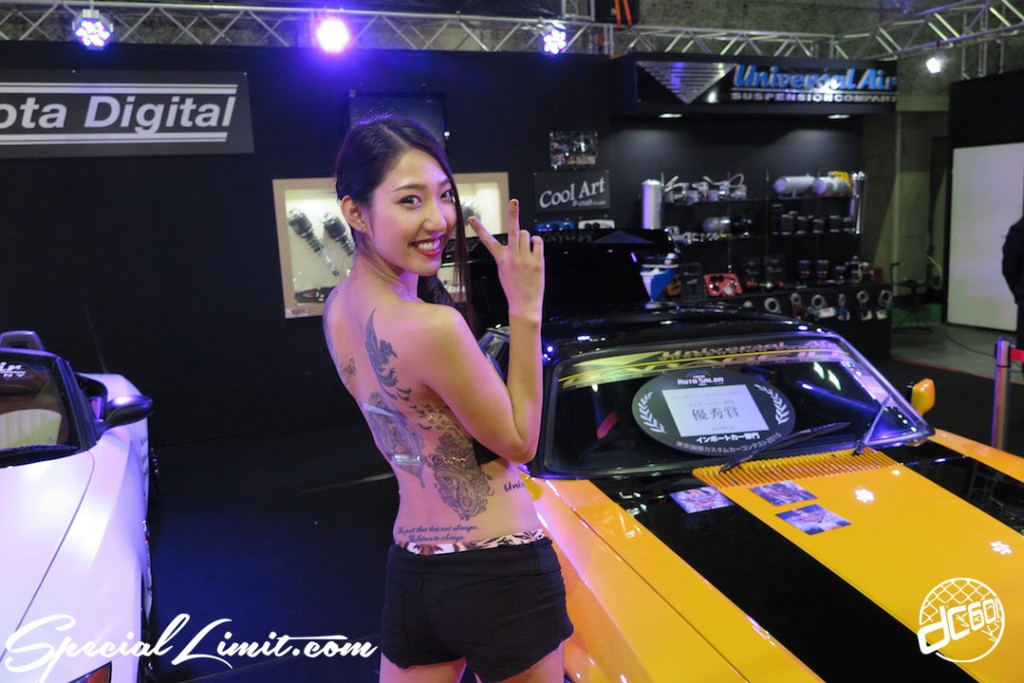 Osaka Auto Messe 2015 Vol.① ☆ 〜Friends〜 ♪